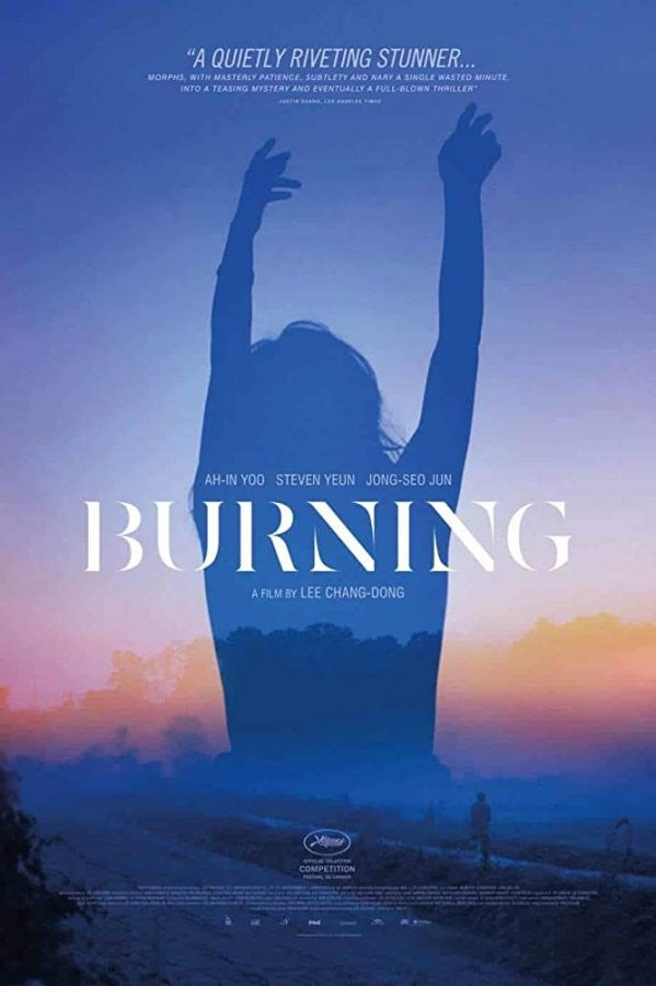 Burning is a haunting and memorable film
