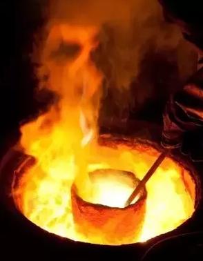 Fire devours the metal