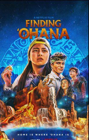 Finding 'Ohana left me both nostalgic and bored